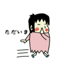 はなほじこちゃん(個別スタンプ:17)