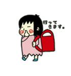 はなほじこちゃん(個別スタンプ:18)
