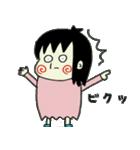 はなほじこちゃん(個別スタンプ:20)