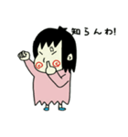 はなほじこちゃん(個別スタンプ:24)