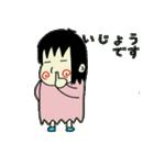はなほじこちゃん(個別スタンプ:27)