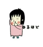 はなほじこちゃん(個別スタンプ:30)