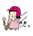 はなほじこちゃん(個別スタンプ:31)