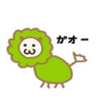 はなほじこちゃん(個別スタンプ:39)