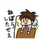 だらリーマン2(個別スタンプ:01)