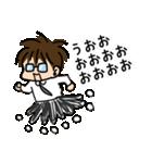 だらリーマン2(個別スタンプ:02)