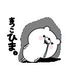 ☆あつこ☆が使う名前あだ名スタンプ(個別スタンプ:02)