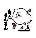 ☆あつこ☆が使う名前あだ名スタンプ(個別スタンプ:04)