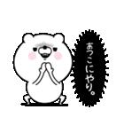 ☆あつこ☆が使う名前あだ名スタンプ(個別スタンプ:05)
