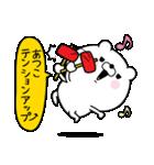 ☆あつこ☆が使う名前あだ名スタンプ(個別スタンプ:06)