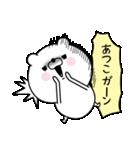 ☆あつこ☆が使う名前あだ名スタンプ(個別スタンプ:07)