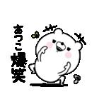 ☆あつこ☆が使う名前あだ名スタンプ(個別スタンプ:09)