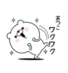 ☆あつこ☆が使う名前あだ名スタンプ(個別スタンプ:10)