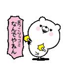 ☆あつこ☆が使う名前あだ名スタンプ(個別スタンプ:14)