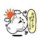 ☆あつこ☆が使う名前あだ名スタンプ(個別スタンプ:19)