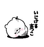 ☆あつこ☆が使う名前あだ名スタンプ(個別スタンプ:21)