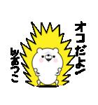 ☆あつこ☆が使う名前あだ名スタンプ(個別スタンプ:23)