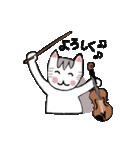 バイオリン弾きの3本毛ねこの日常♪(個別スタンプ:02)