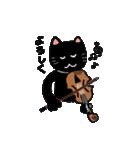 バイオリン弾きの3本毛ねこの日常♪(個別スタンプ:07)