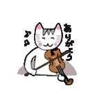 バイオリン弾きの3本毛ねこの日常♪(個別スタンプ:09)