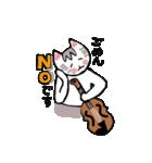 バイオリン弾きの3本毛ねこの日常♪(個別スタンプ:12)