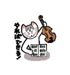 バイオリン弾きの3本毛ねこの日常♪(個別スタンプ:14)