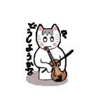 バイオリン弾きの3本毛ねこの日常♪(個別スタンプ:16)
