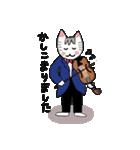 バイオリン弾きの3本毛ねこの日常♪(個別スタンプ:17)