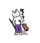 バイオリン弾きの3本毛ねこの日常♪(個別スタンプ:20)