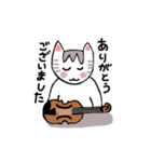 バイオリン弾きの3本毛ねこの日常♪(個別スタンプ:21)