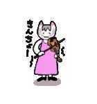 バイオリン弾きの3本毛ねこの日常♪(個別スタンプ:22)