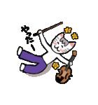 バイオリン弾きの3本毛ねこの日常♪(個別スタンプ:23)