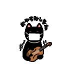バイオリン弾きの3本毛ねこの日常♪(個別スタンプ:28)