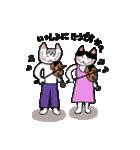 バイオリン弾きの3本毛ねこの日常♪(個別スタンプ:30)
