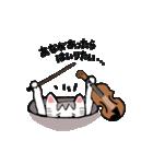 バイオリン弾きの3本毛ねこの日常♪(個別スタンプ:34)