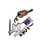 バイオリン弾きの3本毛ねこの日常♪(個別スタンプ:35)