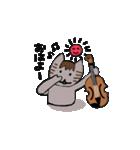 バイオリン弾きの3本毛ねこの日常♪(個別スタンプ:36)