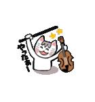 バイオリン弾きの3本毛ねこの日常♪(個別スタンプ:37)