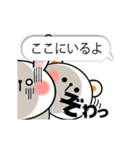 動く「うさぎとくま」(個別スタンプ:01)