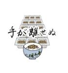 豆のスタンプ(個別スタンプ:06)