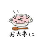 豆のスタンプ(個別スタンプ:07)