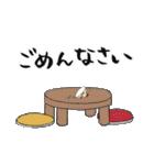 豆のスタンプ(個別スタンプ:09)