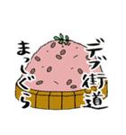 豆のスタンプ(個別スタンプ:11)