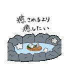 豆のスタンプ(個別スタンプ:13)