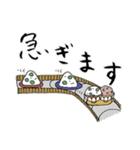 豆のスタンプ(個別スタンプ:15)