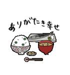 豆のスタンプ(個別スタンプ:17)
