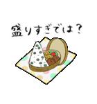 豆のスタンプ(個別スタンプ:18)