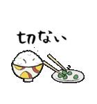 豆のスタンプ(個別スタンプ:19)