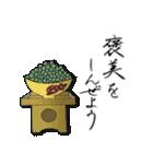 豆のスタンプ(個別スタンプ:21)