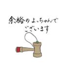 豆のスタンプ(個別スタンプ:23)